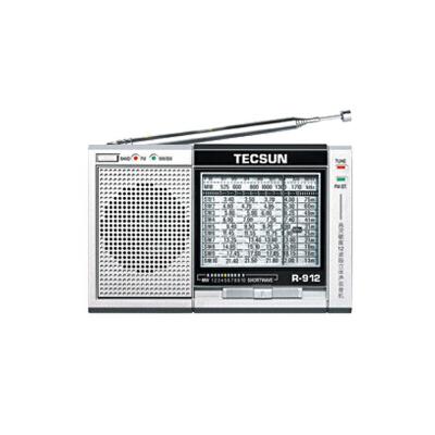 德生r912 高灵敏度全波段立体声收音机 老年人收音机【包邮】便携式