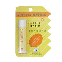 曼秀雷敦 薄荷柠檬润唇膏  双重保护配方 维生素E保护双唇