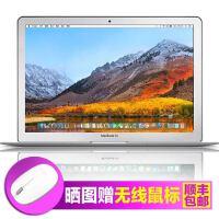 【苹果Apple】MacBook Air MMGF2CH/A MMGG2CH/A 13.3英寸笔记本电脑(双核i5/8GB内存/128GB/256GB闪存 固态硬盘)