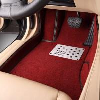 奥迪A4L A6L Q5 Q7 宝马3系 5系 7系 奔驰E级 C级GLK ML汽车脚垫 全包围丝圈草坪汽车脚垫地毯