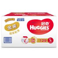 [当当自营]Huggies好奇 金装纸尿裤 大号L129片(适合10-14公斤)箱装 尿不湿