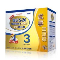 【当当自营】惠氏 S-26 金装膳儿加 1200g 盒装 新配方(惠氏3段)