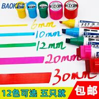 宝克pop广告笔6mm马克笔 手绘海报笔 麦克笔 美术彩笔 唛克笔