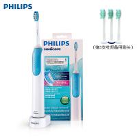 【包邮】飞利浦电动牙刷HX3120充电式成人超声波牙刷儿童自动震动牙刷正品