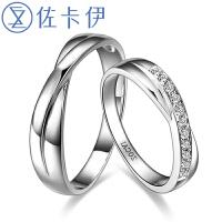 佐卡伊白18K金豪华钻石情侣对戒结婚戒指专柜珠宝 此刻系列-相遇