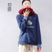 初语2016秋季新款 加绒套头卫衣女夏秋学院风长袖t恤潮女8430521030