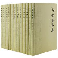 吴世昌全集(精装全12册)