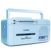 熊猫复读机f236 收录机236 教学机 USB复读 磁带复读机