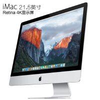 【苹果Apple】iMac MK452CH/A 21.5英寸台式一体机电脑(Retina 4K 显示屏Core i5 四核处理器3.1GHz/8GB内存/1TB硬盘/)ME087CH/A升级版