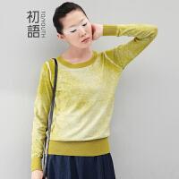 初语秋季新款工艺圆领套头长袖纯棉薄毛衣针织衫女 8430423072