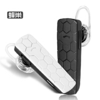 耐翔蜂巢 蓝牙耳机4.0 立体声 iphone4s苹果5 三星无线手机通用型