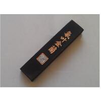 好吉森鹤/北京50元包邮//老胡开文徽墨 墨块墨条 松烟墨 气叶金兰墨条墨锭 0.8两/块-5块装+搭送品891