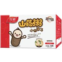【当当自营】阿颖婴儿山药小米莲子粥160g/盒
