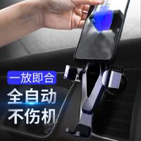 包邮 倍思 iphone6s plus 汽车吸盘式iphone7 plus 车载支架 手机 NOTE5 S7 edge 通用导航底座