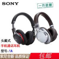 【支持礼品卡+送绕线器包邮】Sony/索尼 MDR-1A 耳机 头戴式耳麦 高解析度 立体声耳机 多色可选