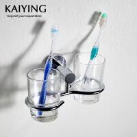 【工厂直营】凯鹰 新款不锈钢浴室挂件 牙杯 双杯架KY-7107