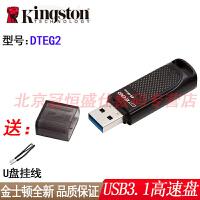 【支持礼品卡+高速USB3.1包邮】Kingston金士顿 DTMC3 64G 优盘 USB3.1 高速 DT MC3 64GB 金属U盘