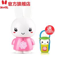 阿李罗火火兔G6-8G 早教机故事机1-3 3-6岁宝宝婴幼儿童音乐玩具MP3可充电下载