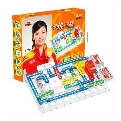 迪宝乐2008 电路电子积木益智启蒙玩具 趣味积木 早教智力培养