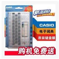 卡西欧电子词典键盘膜 CASIOE-Y99/E-Y200/E-Y300/EY400 /EY800*键盘