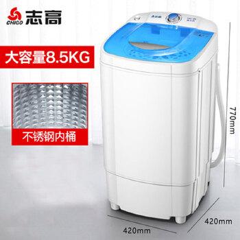 0kg大容量甩干机 脱水桶