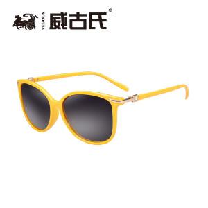 威古氏  时尚个性简约女士偏光太阳镜 9043果冻黄框渐进灰片
