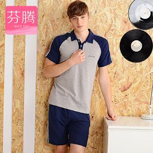 芬腾新款韩版运动休闲睡衣男夏季短袖短裤棉质薄款家居服套装