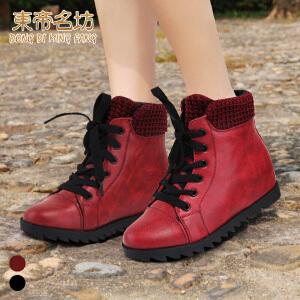 东帝名坊新款防水台厚底女靴内增高女鞋休闲短筒靴子女