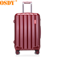 【可礼品卡支付】A836-20寸 OSDY品牌 旅行箱 行李箱 拉杆箱 登机箱 A36-耐压抗摔ABS+PC材质 静音万向轮可登机