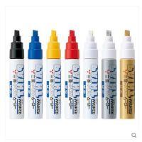 日本三菱笔 PX-30油漆笔 (粗字) 汽车补漆 覆盖力强 不褪色