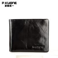 P.kuone皮客优一男士钱包 复古手感油蜡皮钱夹 横款竖款可选 多卡位P660199
