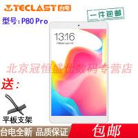 【支持礼品卡+送绒布套】台电 X80 Plus 双系统 32G 平板电脑 8寸IPS屏 2G内存 Win10+安卓 双摄像头 可扩卡