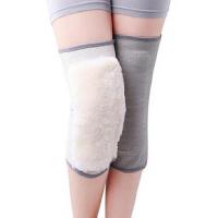羊毛护膝保暖护膝盖护腿 加长加厚男女士老年人 老寒腿皮毛一体防寒保暖