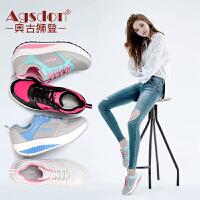 奥古狮登摇摇鞋女鞋韩版增高运动鞋休闲鞋女跑步鞋