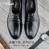 宾度男鞋春季圆头青年英伦系带商务皮鞋男士正装皮鞋子牛皮婚鞋男