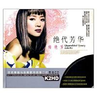 梅艳芳 绝代芳华 2CD 胭脂扣 星文黑胶 车载CD 汽车CD