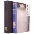 传世收藏彩色图鉴系列:陶瓷收藏图鉴