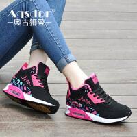 奥古狮登春季新款加绒短靴运动休闲鞋女鞋内增高棉鞋女