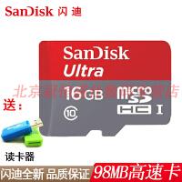 【支持礼品卡+送读卡器】闪迪 TF卡 16G Class10 80MB/s 高速卡 16GB 手机卡 Micro SD卡 闪存卡 录音笔 平板电脑 行车记录仪内存卡 SDHC 储存卡