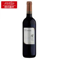 【1919酒类直供】金水滴珍藏干红葡萄酒 750ml