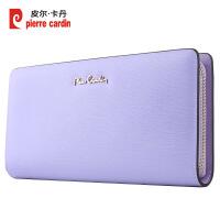 皮尔卡丹pierrecardin女士长款牛皮钱包CEA698111F浅紫