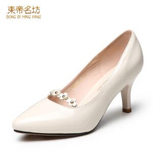 东帝名坊新款单鞋 简约尖头时尚通勤OL高跟细跟职业女鞋