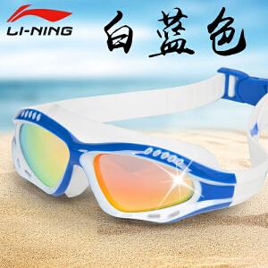 LI-NING/李宁 3岁-12岁儿童青少年泳镜 潮款游泳眼镜防水防雾高清泳镜LSJL328