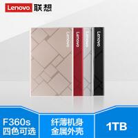 lenovo联想移动硬盘F360S 1T USB3.0移动硬盘(3年联保),原装品质保证,新品上市