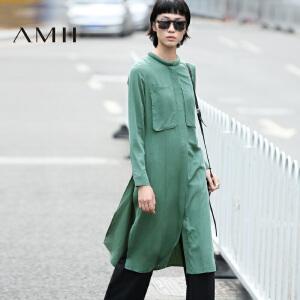【AMII超级大牌日】[极简主义]2017年春新款纯色立领宽松长袖衬衫女中长款11683405