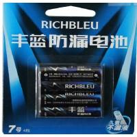 好吉森鹤丰蓝防漏电池7号4节LR03 AAA电池 1.5V 碱性电池不漏液的电池4节装+送品