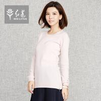红莲 2015秋季新品羊绒衫女圆领套头侧拉链中长款毛衣女