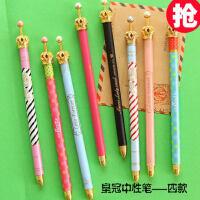 umi日韩文具可爱皇冠创意笔 黑笔 碳素笔按动中性笔/水笔 中性笔