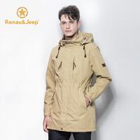 Renau&jeep2016青春潮牌秋冬新款都市休闲时尚风衣 韩版两件套外套中长款男女夹克