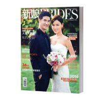 新娘杂志2015年12月情迷法兰西 印象诺曼底 田亮 叶一茜封面 时尚婚礼期刊